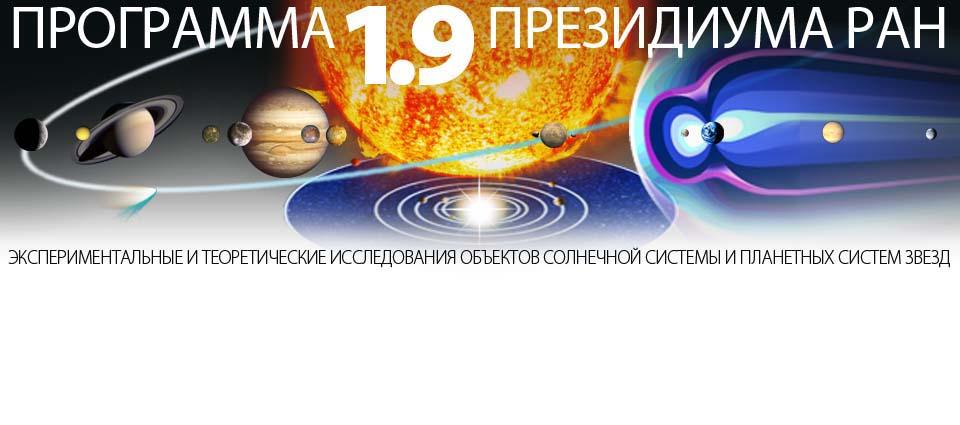 Программа 22 логотип